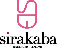 sirakaba_blog